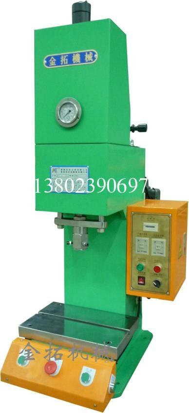 小型液壓機 1