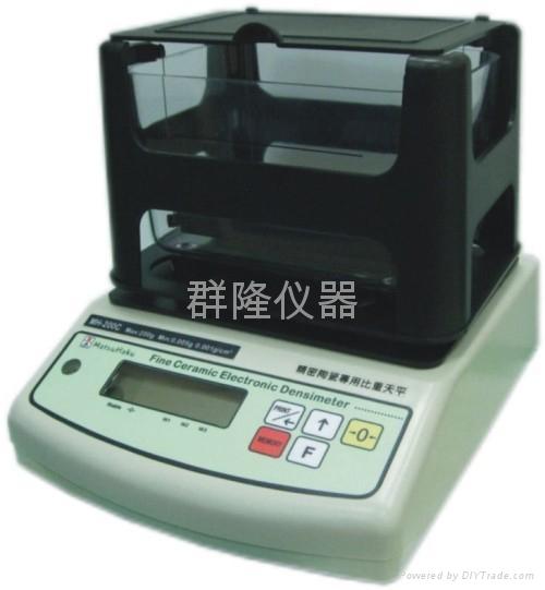 高精密磁性材料密度計 1