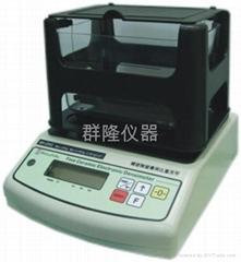 高精密磁性材料密度計