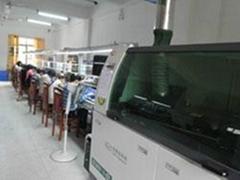 Fuyuan Electronic Co.,Ltd