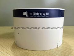 維羅朗 印刷強力薄膜
