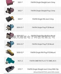 FAKRA SMB汽车连接器适配线缆