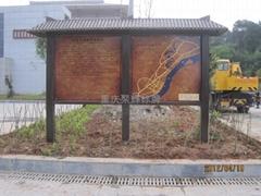 旅遊景區實木仿古標牌