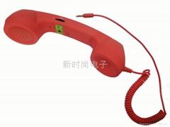 防輻射復古聽筒手機話筒