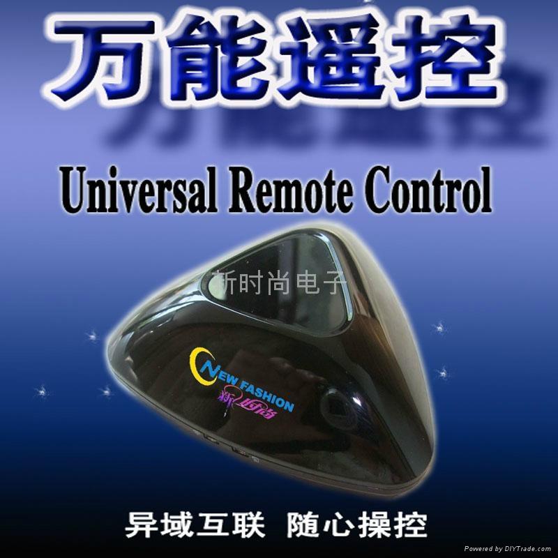 wifi智能遥控器 3