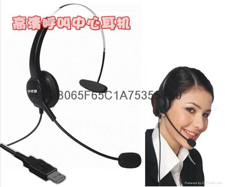 厂家批发高品质单耳头戴式usb话务中心耳机 1