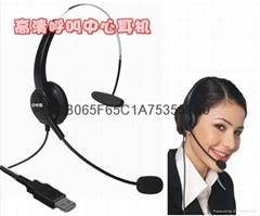 厂家批发高品质单耳头戴式usb话务中心耳机