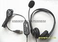 厂家批发高品质单耳头戴式usb话务中心耳机 4