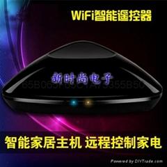 深圳廠家物聯網智能家居手機控制wifi遙控器