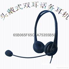 双耳头带式电脑usb耳机话务耳麦