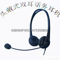 雙耳頭帶式電腦usb耳機話務耳麥