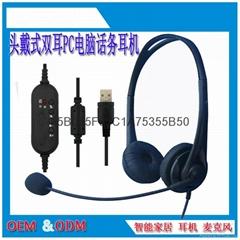 深圳厂家直销头戴式双耳电脑通用通话耳机 话务中心耳麦