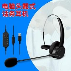 电脑笔记本通用头戴式耳机usb话务呼叫中心耳机