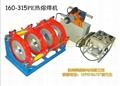 160-315規格 聚乙烯PE