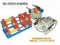 90-250PE/HDPE管