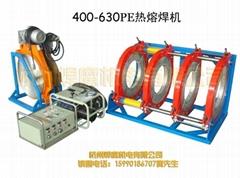 大口徑PE管 熱熔焊接設備