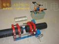 63-160 豪華翻蓋型 手動PE管材熱熔機 1