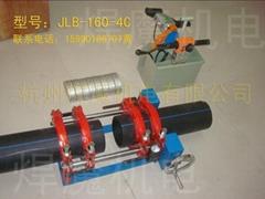 63-160 豪華翻蓋型 手動PE管材熱熔機