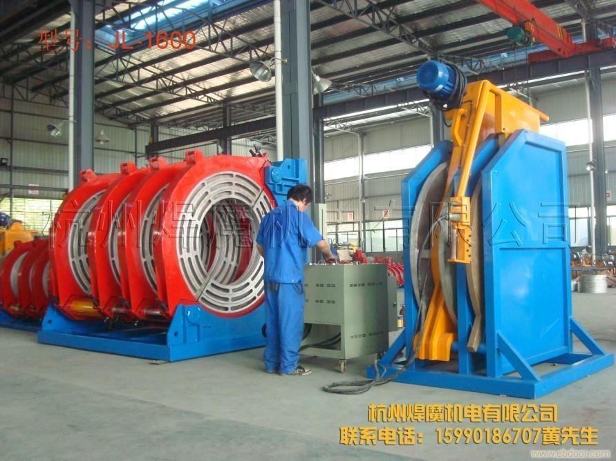 1000-1600mm液壓熱熔焊接設備 2