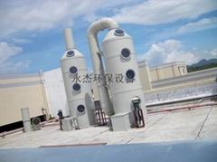 深圳活性碳净化塔