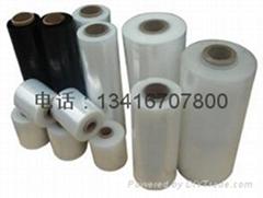 东莞市城信包装材料有限公司-专业供应家具厂专用拉伸膜 缠绕膜