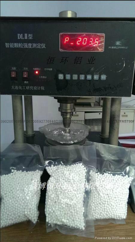 水處理除氟專用活性氧化鋁微球1-2mm規格 1