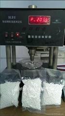 水處理除氟專用活性氧化鋁微球1-2mm規格
