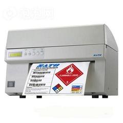 江苏南京条码打印机