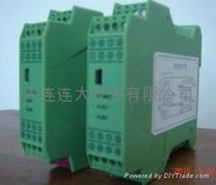大連LDPD智能配電器