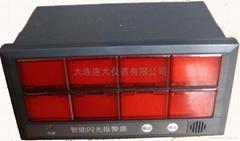 XSG-08A(XXS-08)