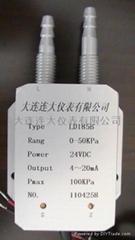 LD185B差壓變送器