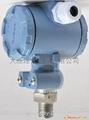 LDYB180壓力變送器 1