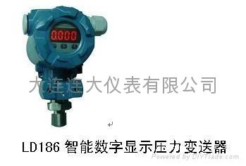 LDYB186智能压力变送器 1