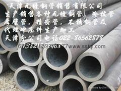 天津合金钢管86562878