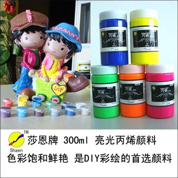 石膏彩繪顏料 1