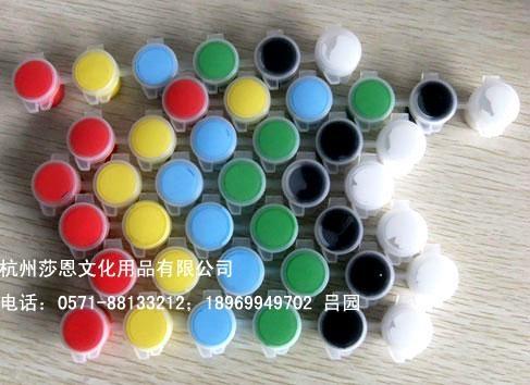 連體顏料丙烯 1
