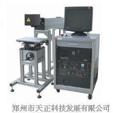 YAG振镜激光打标机 1