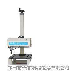 郑州激光打标机 5