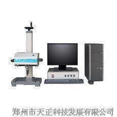 C02激光打标机 4