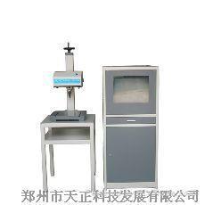 C02激光打标机 5