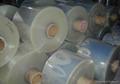 APET胶片PVC胶片 3
