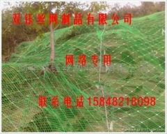 包頭鋼絲繩網