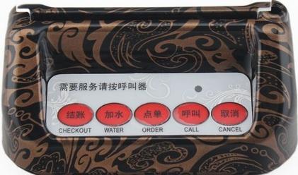 五鍵餐牌呼叫器 3