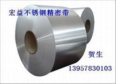 SUS301-0.5mm进口不锈钢输送带