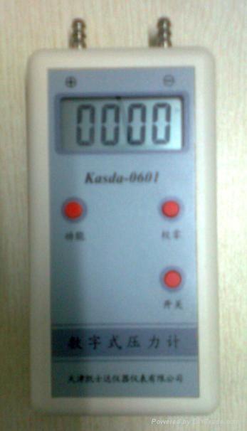 手持式數字壓差計K0601,天津數顯壓差計廠家 1