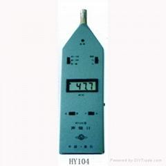 HY104系列數字式聲級計,天津HY104現貨供應