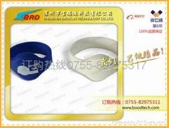 硅膠防水手錶卡