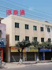 东莞市源泰通测试技术有限公司