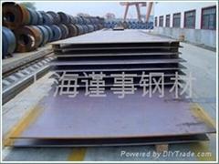 CCS级社认证船板