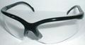 工業安全防護眼鏡